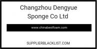 Changzhou Dengyue Sponge Co Ltd