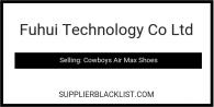 Fuhui Technology Co Ltd Selling Cowboy Shoes