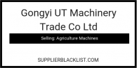Gongyi UT Machinery Trade Co Ltd