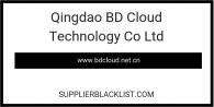 Qingdao BD Cloud Technology Co Ltd in Shandong