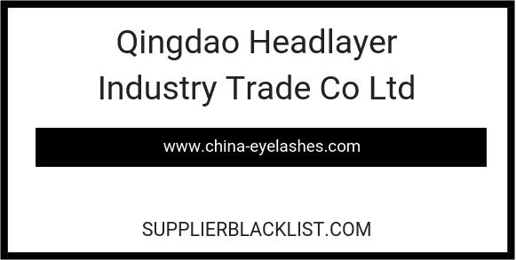 Qingdao Headlayer Industry Trade Co Ltd