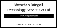 Shenzhen Bringall Technology Service Co Ltd