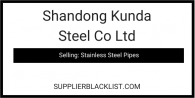 Shandong Kunda Steel Co Ltd