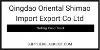 Qingdao Oriental Shimao Import Export Co Ltd