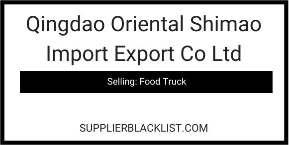 Qingdao Oriental Shimao Import Export Co Ltd