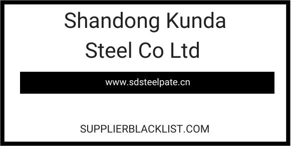 Shandong Kunda Steel Co Ltd in Liaocheng