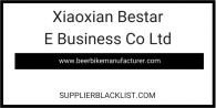 Xiaoxian Bestar E Business Co Ltd