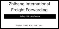 Zhibang International Freight Forwarding