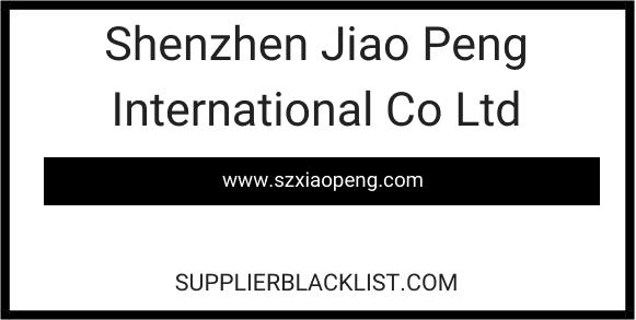 Shenzhen Jiao Peng International Co Ltd