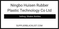Ningbo Huisen Rubber Plastic Technology Co Ltd