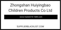 Zhongshan Huiyingbao Children Products Co Ltd