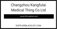 Changzhou Kangfulai Medical Thing Co Ltd