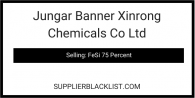 Jungar Banner Xinrong Chemicals Co Ltd