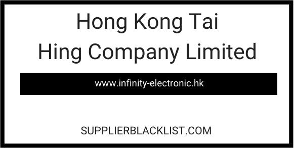 Hong Kong Tai Hing Company Limited