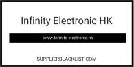 Infinity Electronic HK