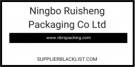 Ningbo Ruisheng Packaging Co Ltd