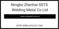 Ningbo Zhenhai SSTS Welding Metal Co Ltd