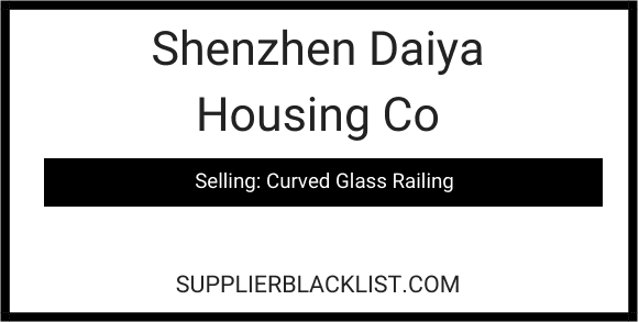 Shenzhen Daiya Housing Co
