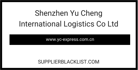 Shenzhen Yu Cheng International Logistics Co Ltd