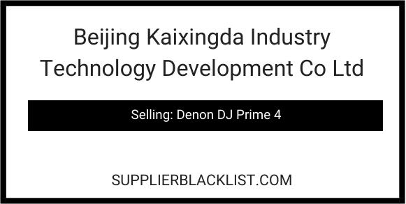Beijing Kaixingda Industry Technology Development Co Ltd