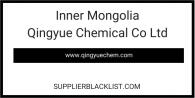 Inner Mongolia Qingyue Chemical Co Ltd