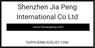Shenzhen Jia Peng International Co Ltd