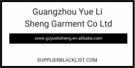 Guangzhou Yue Li Sheng Garment Co Ltd