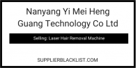 Nanyang Yi Mei Heng Guang Technology Co Ltd
