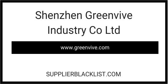 Shenzhen Greenvive Industry Co Ltd