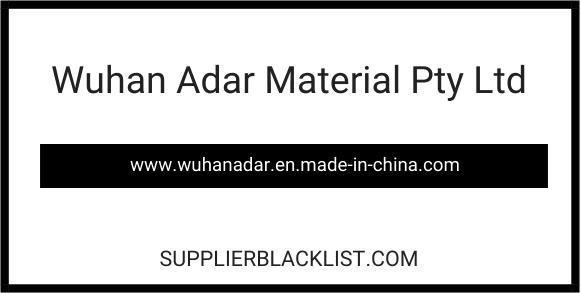 Wuhan Adar Material Pty Ltd