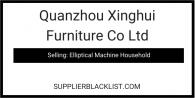 Quanzhou Xinghui Furniture Co Ltd
