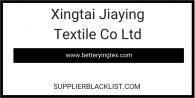 Xingtai Jiaying Textile Co Ltd