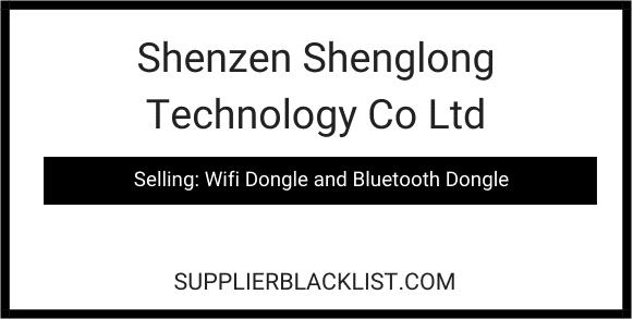 Shenzen Shenglong Technology Co Ltd