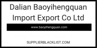 Dalian Baoyihengquan Import Export Co Ltd