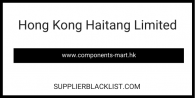 Hong Kong Haitang Limited
