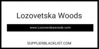 Lozovetska Woods