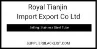Royal Tianjin Import Export Co Ltd