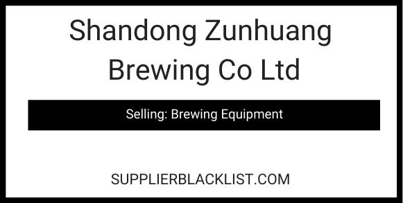 Shandong Zunhuang Brewing Co Ltd