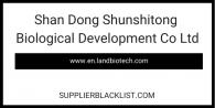 Shan Dong Shunshitong Biological Development Co Ltd