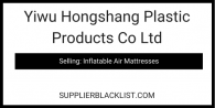 Yiwu Hongshang Plastic Products Co Ltd