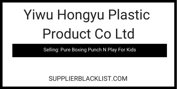 Yiwu Hongyu Plastic Product Co Ltd