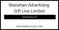 Shenzhen Advertising Gift Line Limited