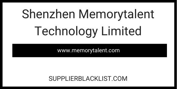 Shenzhen Memorytalent Technology Limited