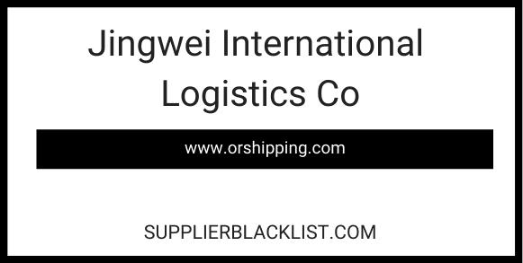 Jingwei International Logistics Co