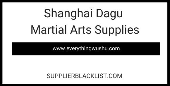 Shanghai Dagu Martial Arts Supplies