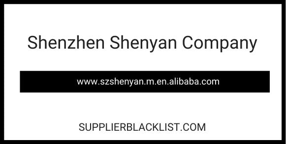 Shenzhen Shenyan Company