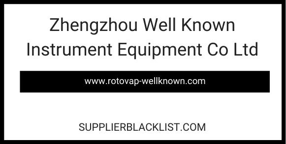 Zhengzhou Well Known Instrument Equipment Co Ltd