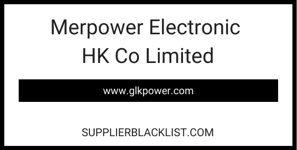 Merpower Electronic HK Co Limited
