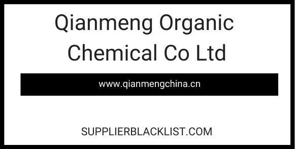 Qianmeng Organic Chemical Co Ltd