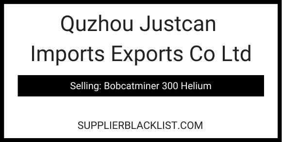 Quzhou Justcan Imports Exports Co Ltd